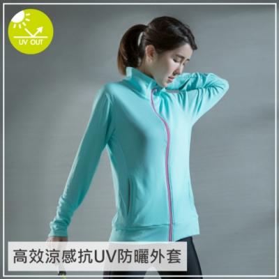 貝柔UPF50+高效涼感抗UV防曬外套-湖綠