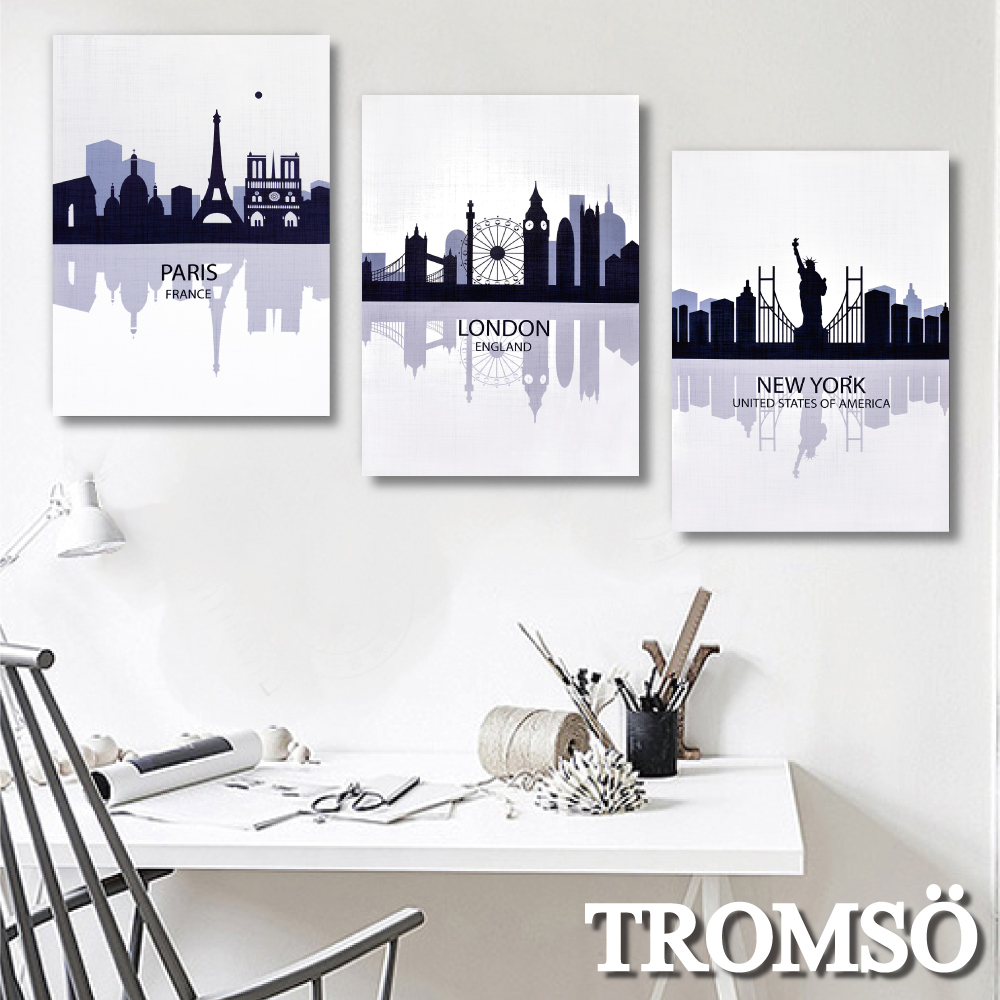 TROMSO 時尚無框畫-城市剪影