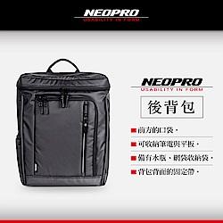 NEOPRO 日本設計 輕量防水耐磨後背包 上部大開口