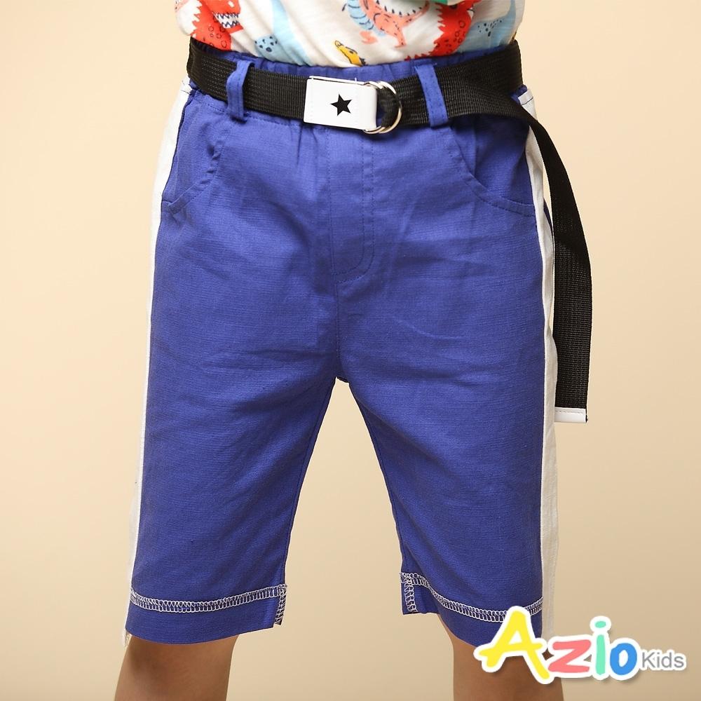 Azio Kids 男童 短褲 雙環皮帶側配線休閒短褲(藍)