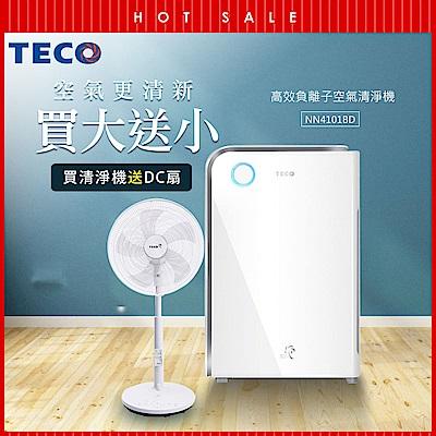 TECO東元 高效負離子空氣清淨機 NN4101BD+贈14吋全功能DC風扇