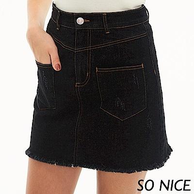 SO NICE俏麗口袋抽鬚牛仔短裙