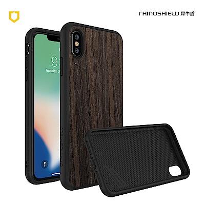 犀牛盾iPhone Xs Solidsuit木紋防摔背蓋手機