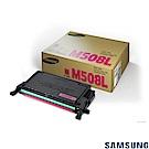 SAMSUNG CLT-M508L 原廠紅色高容量碳粉匣
