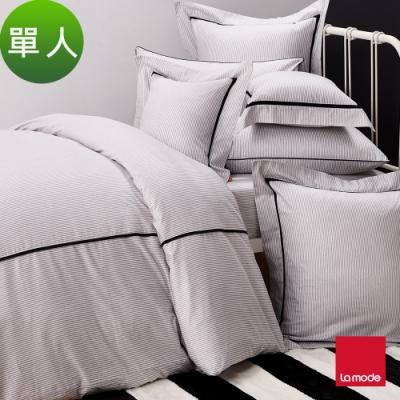 (活動)La mode寢飾  銀河系列-宇宙黑環保印染100%精梳棉被套床包組(單人)