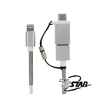 TCSTAR Lightning/TypeC 二合一彈簧高速充電傳輸線TCW-AC1100