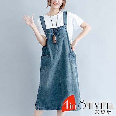 復古水洗刷色拼接牛仔吊帶裙 (藍色)-4inSTYLE形設計