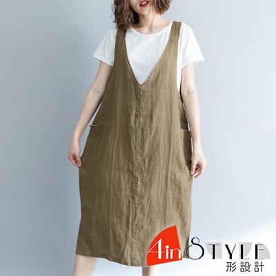 小清新素面拼接大口袋棉麻吊帶裙 (卡其色)-4inSTYLE形設計