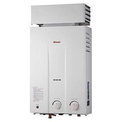 (全省安裝)林內10公升屋外抗風型抗風型熱水器桶裝瓦斯RU-1022RF_LPG