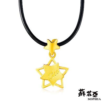 蘇菲亞SOPHIA - GLOVER系列STAR黃金項鍊