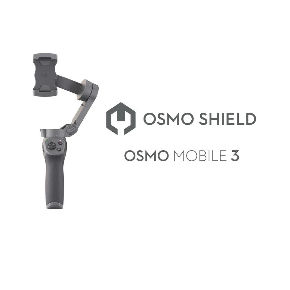 DJI Osmo Shield 全方位保障 - 序號卡 (Osmo Mobile 3)(聯強貨)