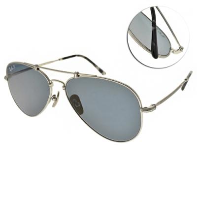 RAY BAN偏光太陽眼鏡 歐美飛官造型款/霧槍-藍鏡片#RB8125M 9165