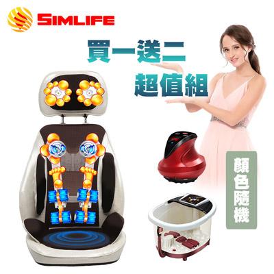 【Simlife】仿沙發108↑按摩頭椅墊超值組