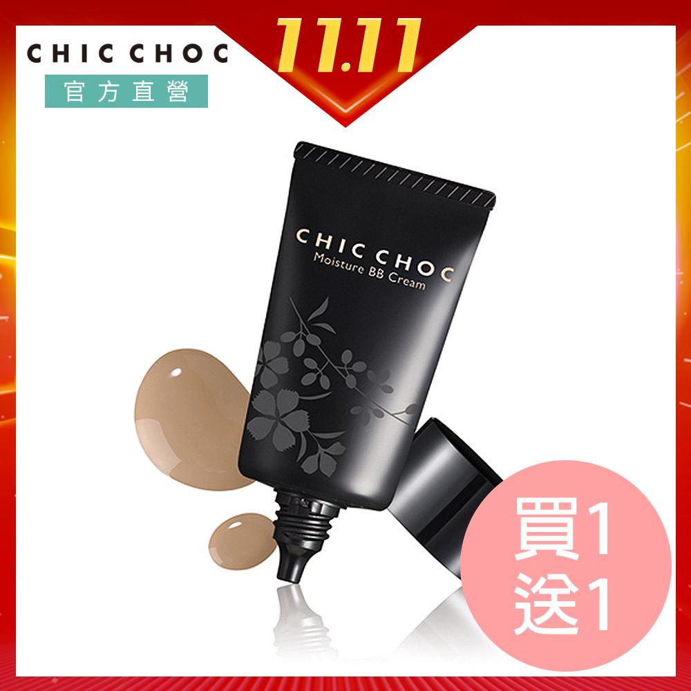 CHIC CHOC 櫻花美姬BB霜30g #NB自然色▼買1送1
