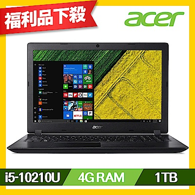 Acer A515-54G-52C4 15吋筆電(i5-10210U/4G/1T/黑福
