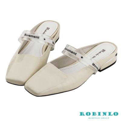 Robinlo隨性自在方頭真皮平底穆勒鞋 米白色