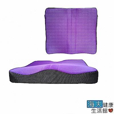 海夫健康生活館 舒壓透氣坐墊 (IDA001)