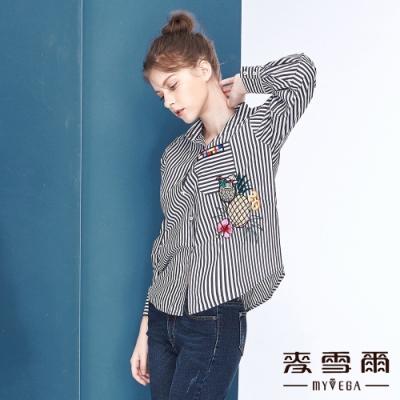 【麥雪爾】純棉熱帶水果刺繡條紋長襯衫
