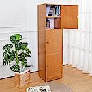 Birdie南亞塑鋼-1.5尺三門塑鋼收納櫃/置物櫃(原木色)-43.5x40x168.5