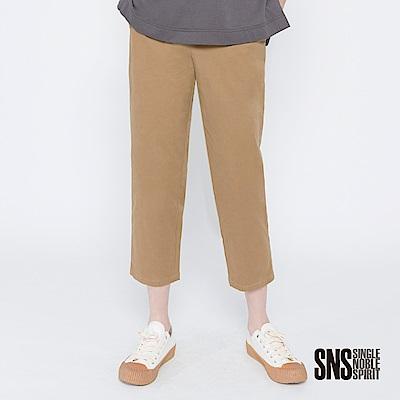 SNS 玩味時尚開衩設計八分直筒褲(2色)