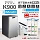 Gleamous K900 三溫廚下加熱器-觸控式龍頭(搭配 WAQ-RO純水機) product thumbnail 1