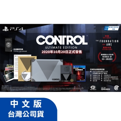 PS4 控制 CONTROL 終極版 - 中文版 限定版