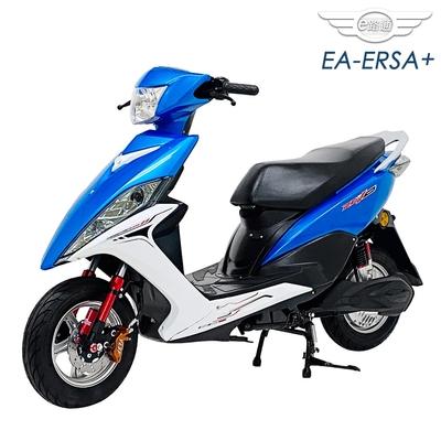 【e路通】EA-ERSA+ 越野手 48V鋰電 前後碟煞 電動車(電動自行車)