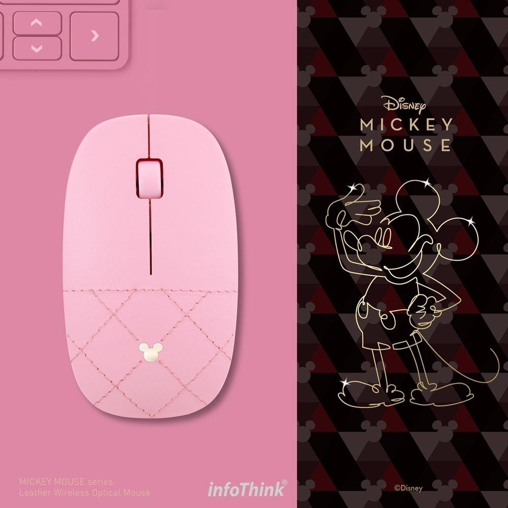 infoThink 米奇系列皮革無線光學滑鼠-裸粉