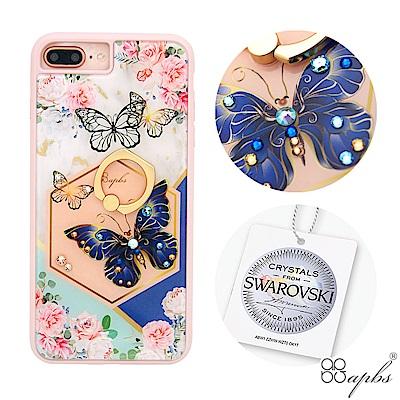 apbs iPhone8/7/6s/6 Plus 施華彩鑽減震指環扣手機殼-蝴蝶...