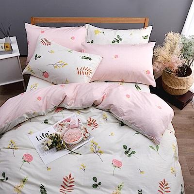 喬曼帝Jumendi 台灣製100%純棉單人三件式床包被套組(香氣)