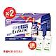亞培 安素高鈣鈣強化配方6入禮盒 香草少甜口味(237ml x 6入)x2盒 product thumbnail 2