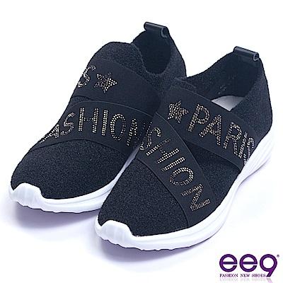 ee9 率性樂活鑲嵌水鑽馬克縫超輕懶人樂福鞋 黑色