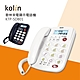 【Kolin 歌林】來電顯示有線電話 KTP-SD801 product thumbnail 1