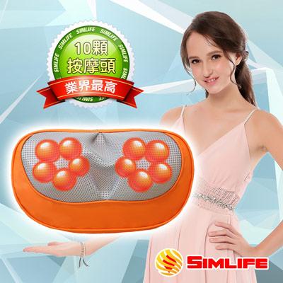 Simlife-第一代按摩科技揉捏按摩枕-10顆按摩頭(橘)