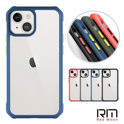 RedMoon APPLE iPhone 13 6.1吋 撞色雙料TPU+壓克力防摔手機殼