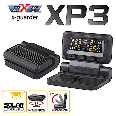 【真黃金眼】X戰警 X-Guarder XP3 汽車胎壓偵測器 太陽能充電 自動掀蓋 胎壓