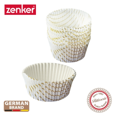 德國Zenker 糕餅紙模(100入)