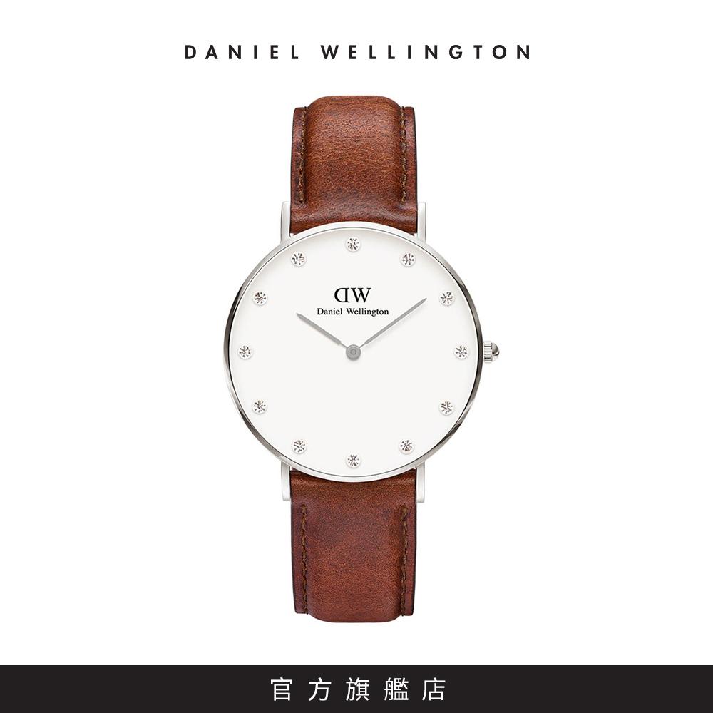 DW手錶 官方旗艦店 34mm銀框 Classy 棕色真皮皮革錶 @ Y!購物