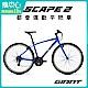 GIANT ESCAPE 2 都會運動自行車 2022年式 product thumbnail 2