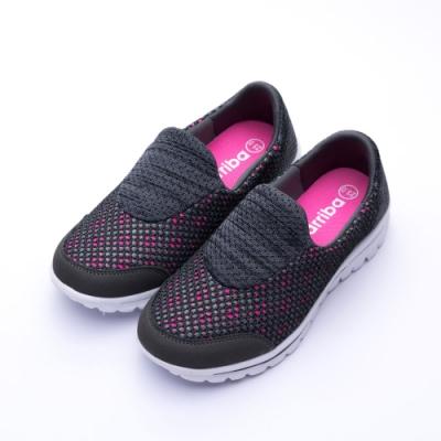 艾樂跑Arriba女款 異材質輕量懶人鞋 便鞋-灰桃/藍 (FA-521)