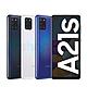 Samsung Galaxy A21s (4G/64G) 6.5吋 五鏡頭智慧手機 product thumbnail 1