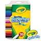 【美國crayola 繪兒樂】可水洗20色細桿彩色筆 product thumbnail 2