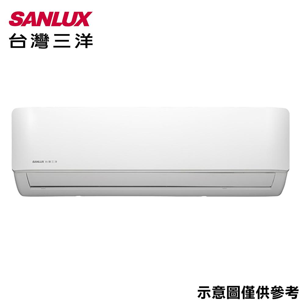 SANLUX三洋 4-6坪變頻冷暖分離式SAC-V28HF/SAE-V28HF