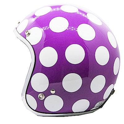 點點安全帽 (紫色+白點)