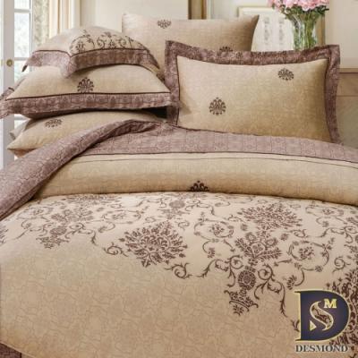 岱思夢  加大  60支八件式天絲床罩組  凱莉絲