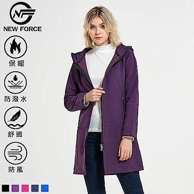 NEW FORCE 中長版顯瘦連帽保暖外套-女款紫色