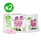 【紐西蘭 Kiwigarden】益菌優格豆 新鮮綜合莓果 9g*5包/盒*2盒(兒童零食)
