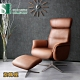 Sun Pin_Gladstone格萊斯頓伯爵半牛皮躺椅+腳凳-駝色 W77*D84~103*H88~106 cm product thumbnail 1