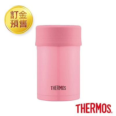 [訂金預售]THERMOS膳魔師不鏽鋼真空食物燜燒罐0.5L