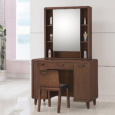 MUNA米迪亞3.5尺鏡台(不含椅) 106X40X168.3cm